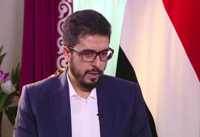 Interview with Ibrahim al-Deilami