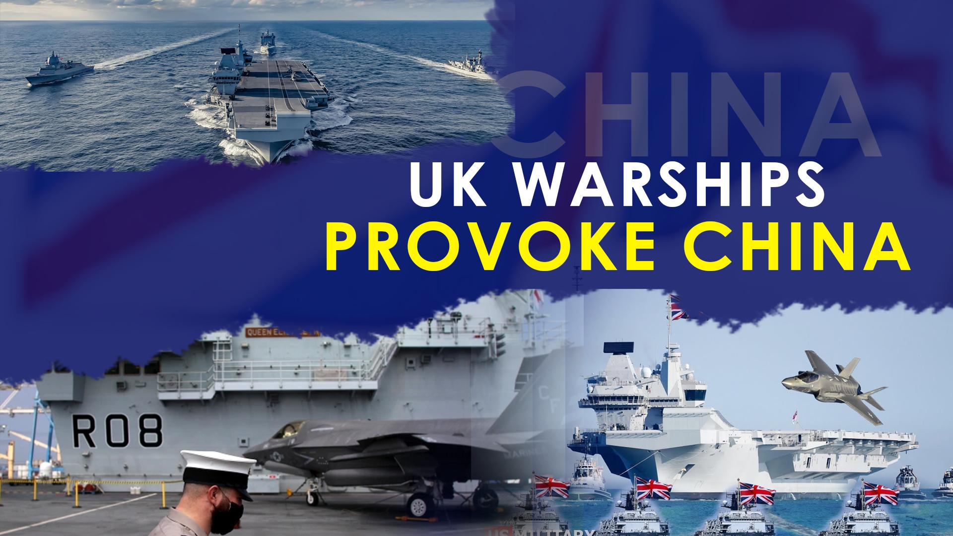 UK military adventurism