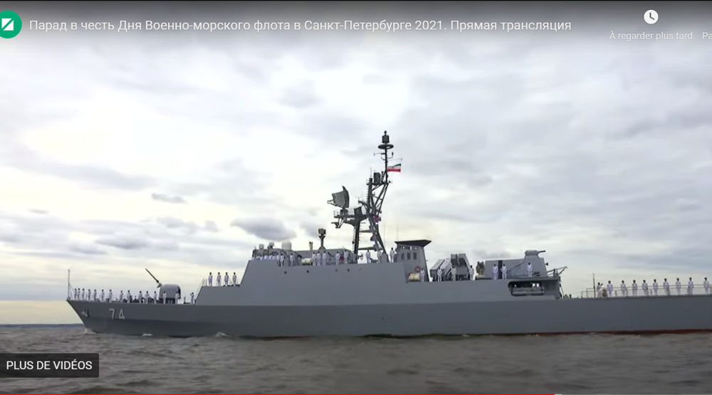 OTAN: la marine iranienne prête au combat