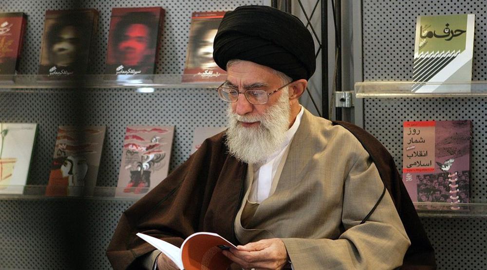 Leader's seminal book 'Islamic Governance' set for worldwide release