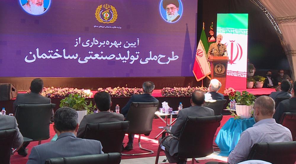 Iran launches Industrialized Housing Development Plan