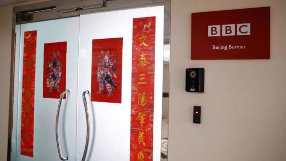 China accuses BBC of broadcasting 'fake news' over floods coverage