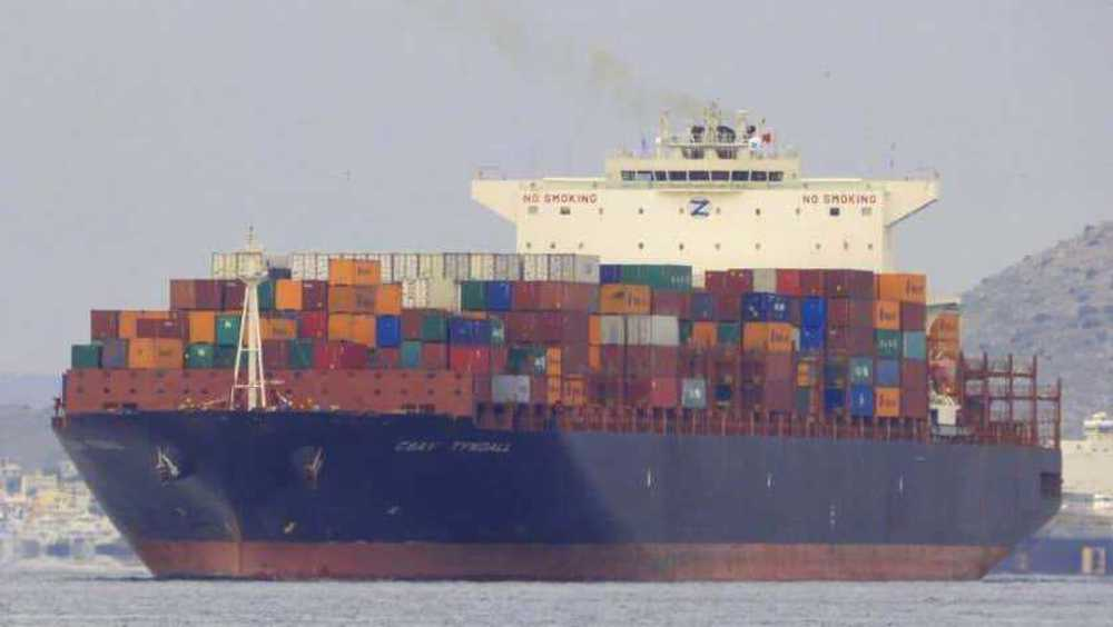 Israeli ship struck by 'unknown weapon' in Indian Ocean: Report
