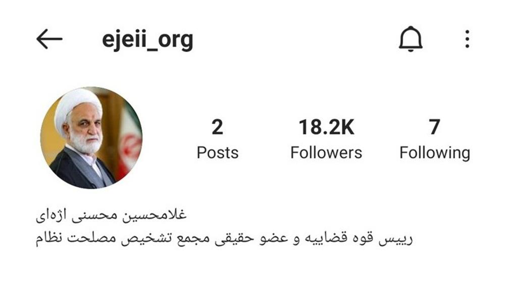 Instagram removes Iranian Judiciary chief's page