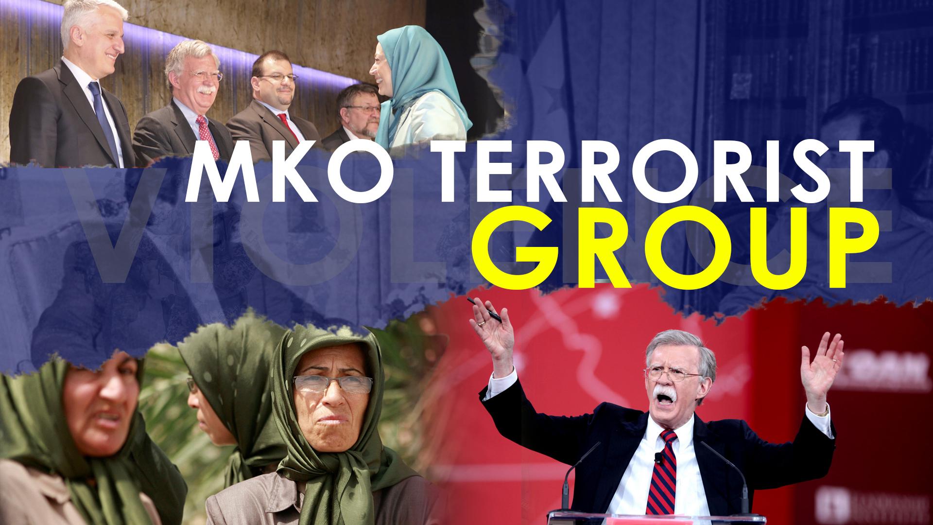 MKO terrorist group
