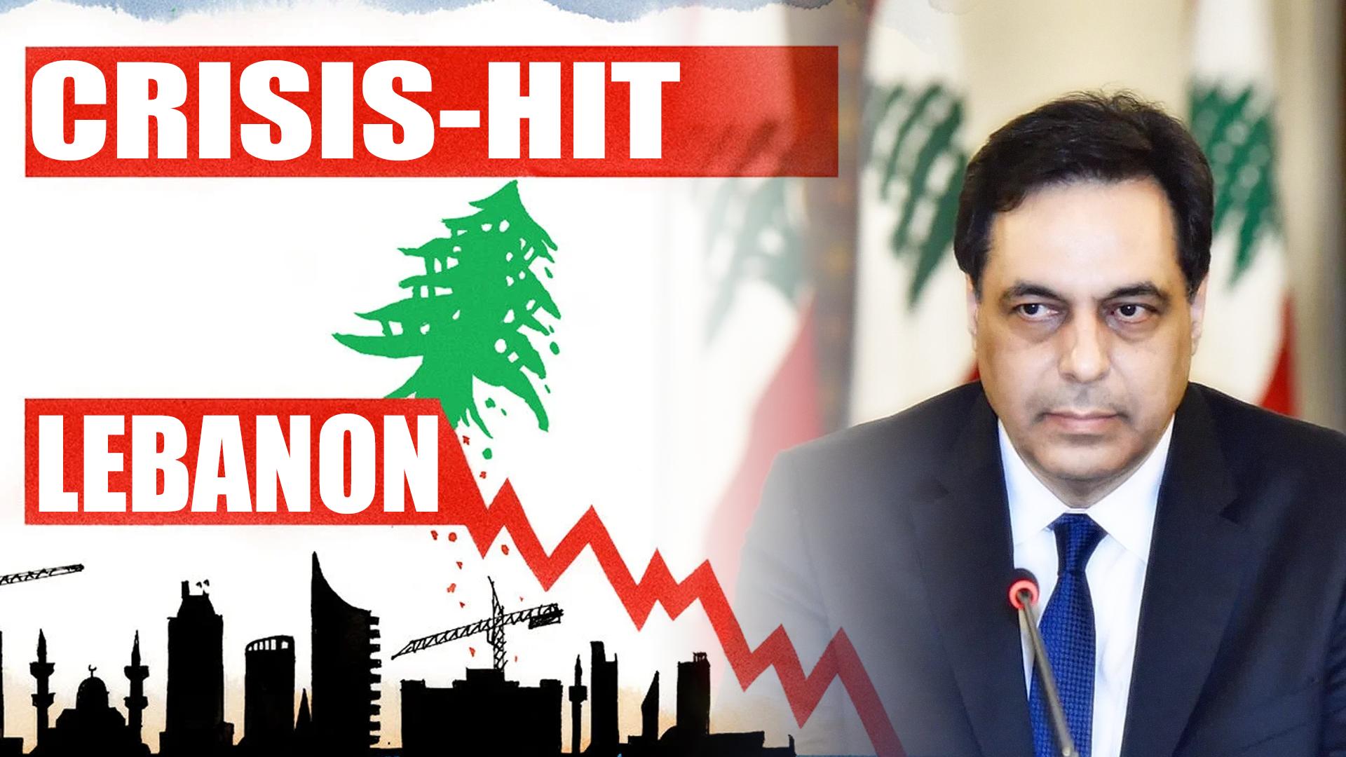 Lebanon's political and economic crisis