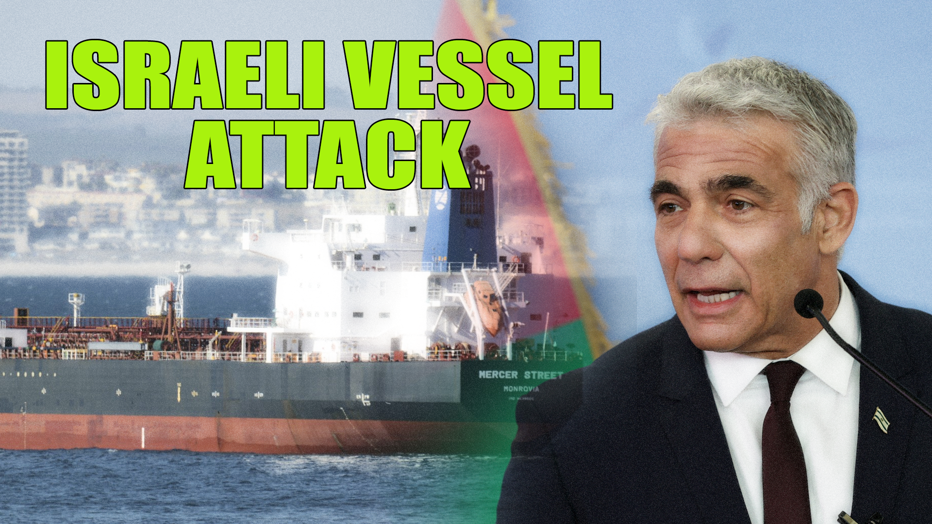 Israeli vessel attack; unfounded accusations against Iran
