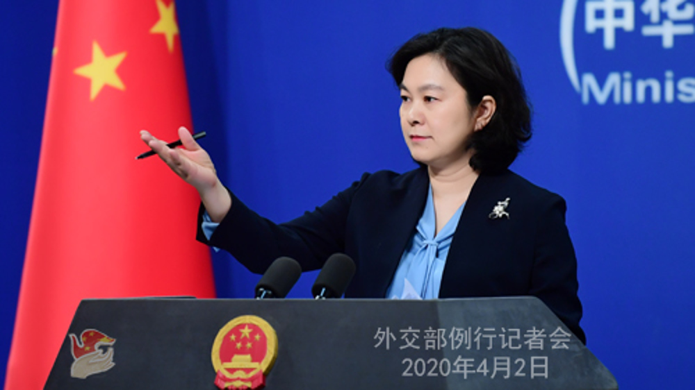 China says ready to establish 'friendly, cooperative ties' with Afghanistan under Taliban