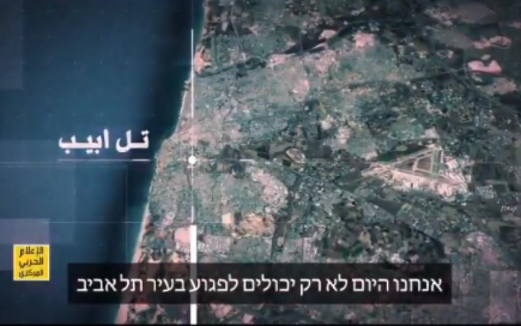 Missiles : la chute de Tel-Aviv.....