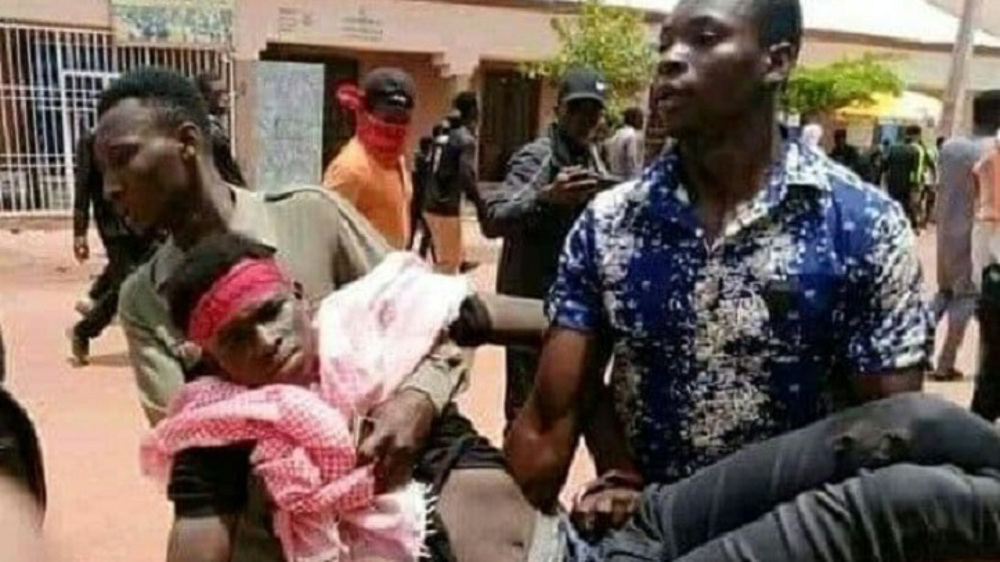Nigerian police kill 3, injure 12 Ashura mourners in Sokoto: Report