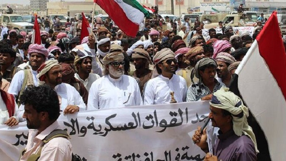 Yemenis rally against foreign troops in Mahrah province