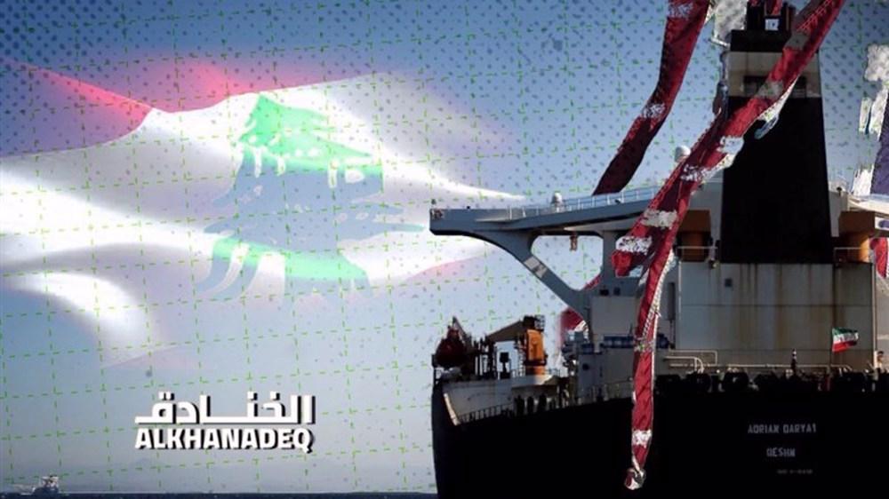 Hezbollah: Israël royalement piégé!