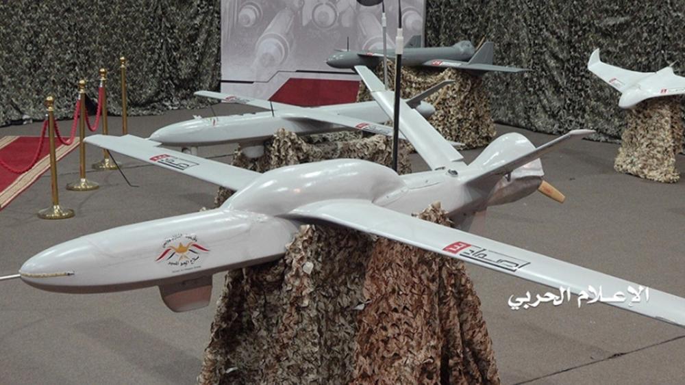 Yemeni forces launch drone strike on SW Saudi Arabia