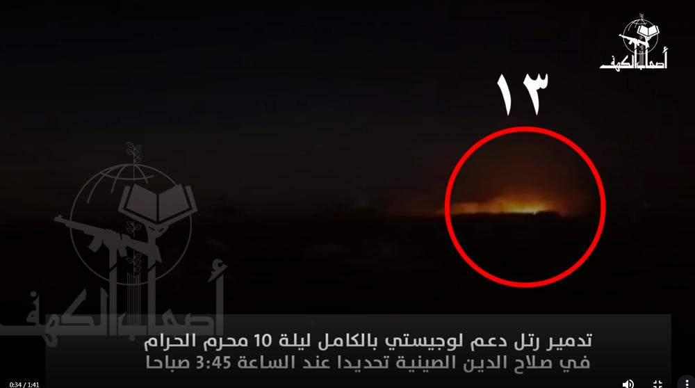 Irak : 1ère frappe anti US au Koweït !