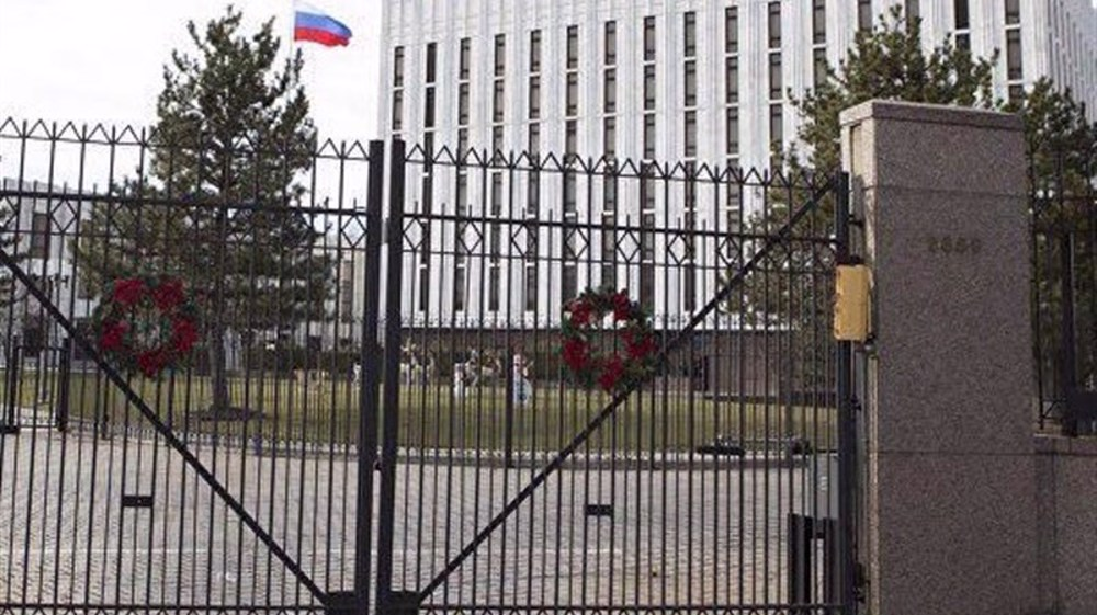 US asks that 24 Russian diplomats leave by September