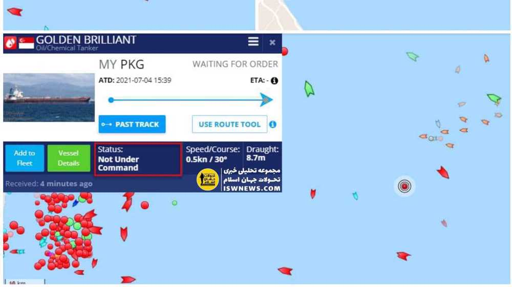 Émirats: 4 navires ciblés...?