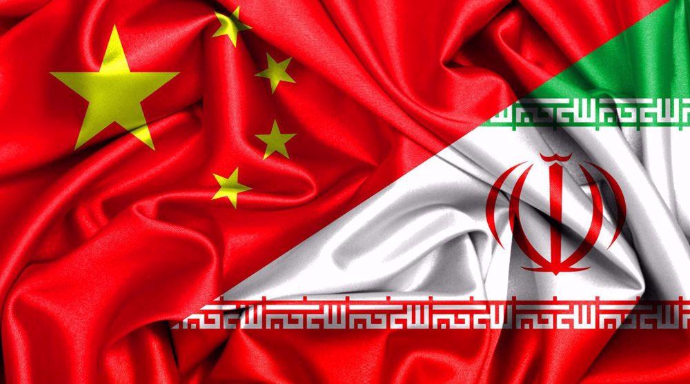 China: Iran will make 'greater progress' in socio-economic development under Raeisi