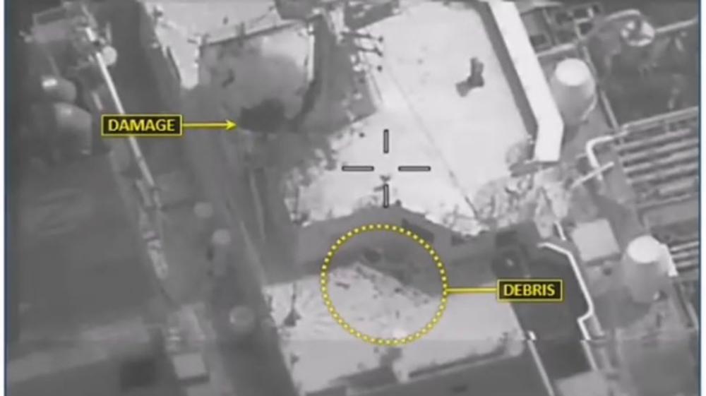 Iran: 1er B-52 américain abattu !