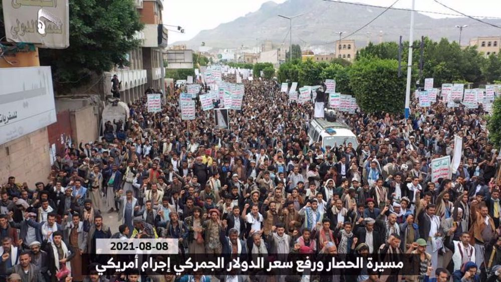 Yemenis rally against US-backed Saudi blockade, economic hardships
