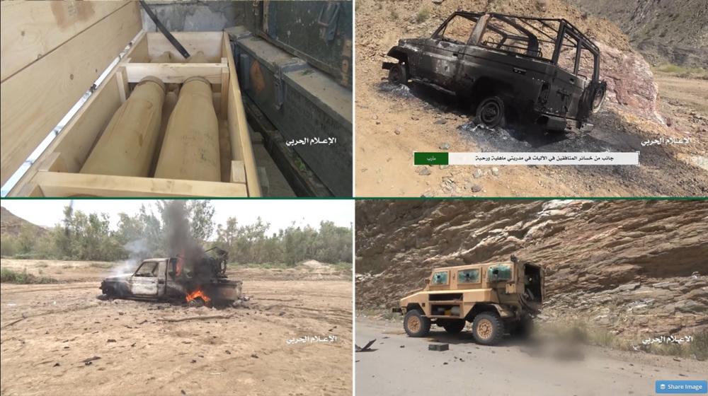 Yemeni forces liberate 1,200 km2 in Ma'rib in large-scale operation against Saudi-backed mercenaries