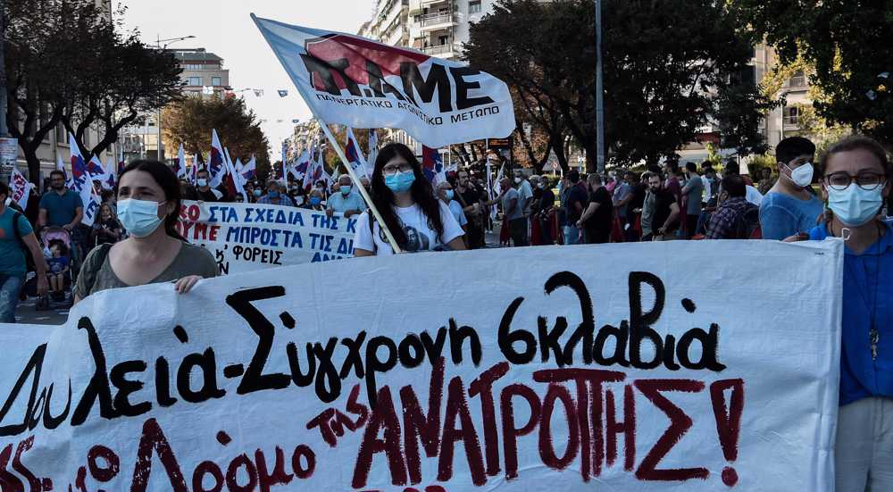 Anti-vaxxers stage protest rallies in Greece, Turkey, France