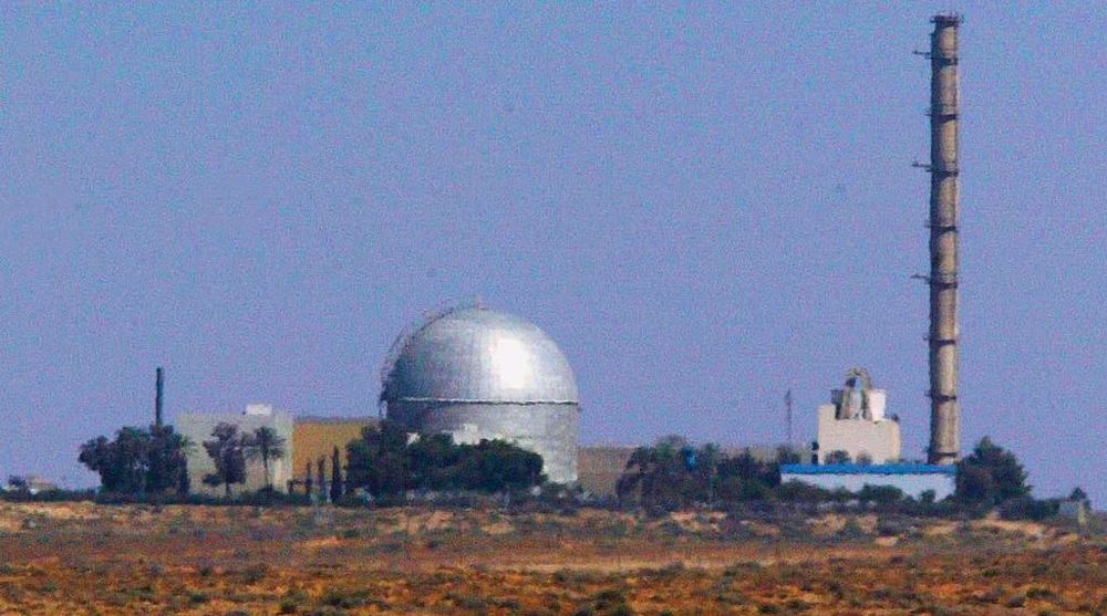 West uses 'shameful double standard' in dealing with nuclear Israel: Iran Foreign Ministry