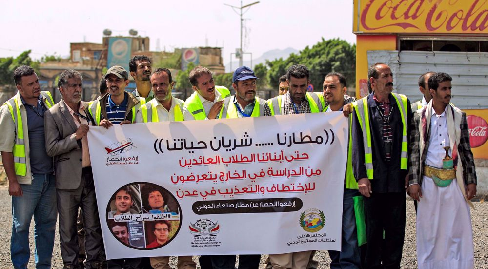 Yemenis demand reopening of Sana'a airport after years of Saudi-imposed closure