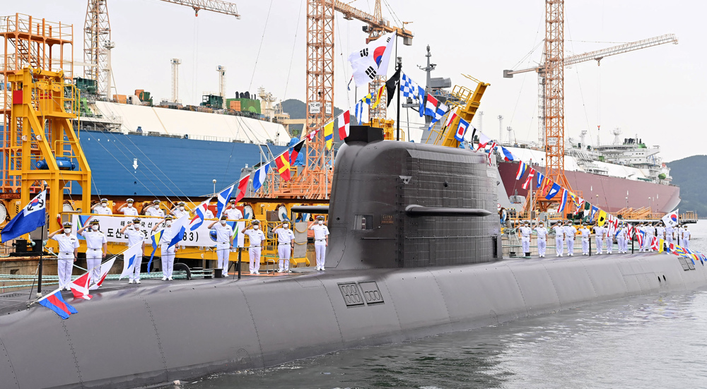 South Korea fires first submarine-launched ballistic missile: Blue House