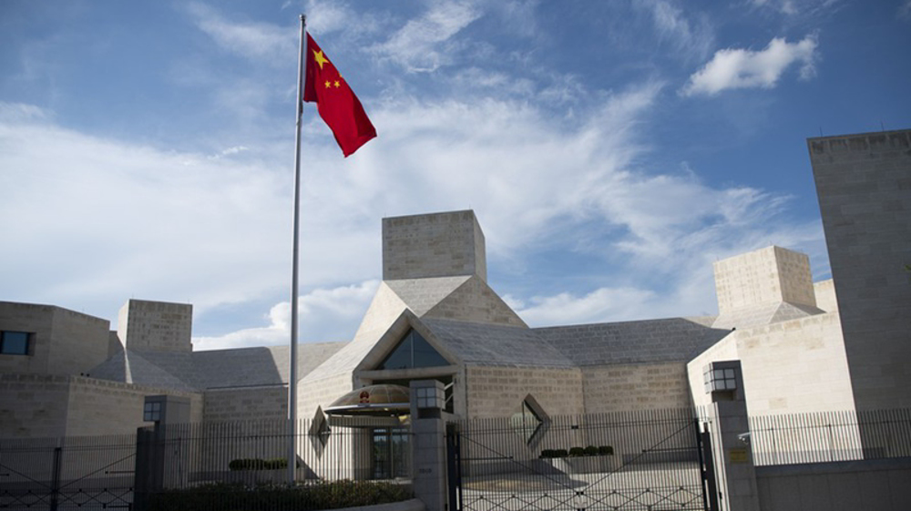 'Cold War mentality' in US, British, Australia pact: China