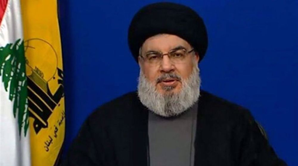 Nasrallah a tué César