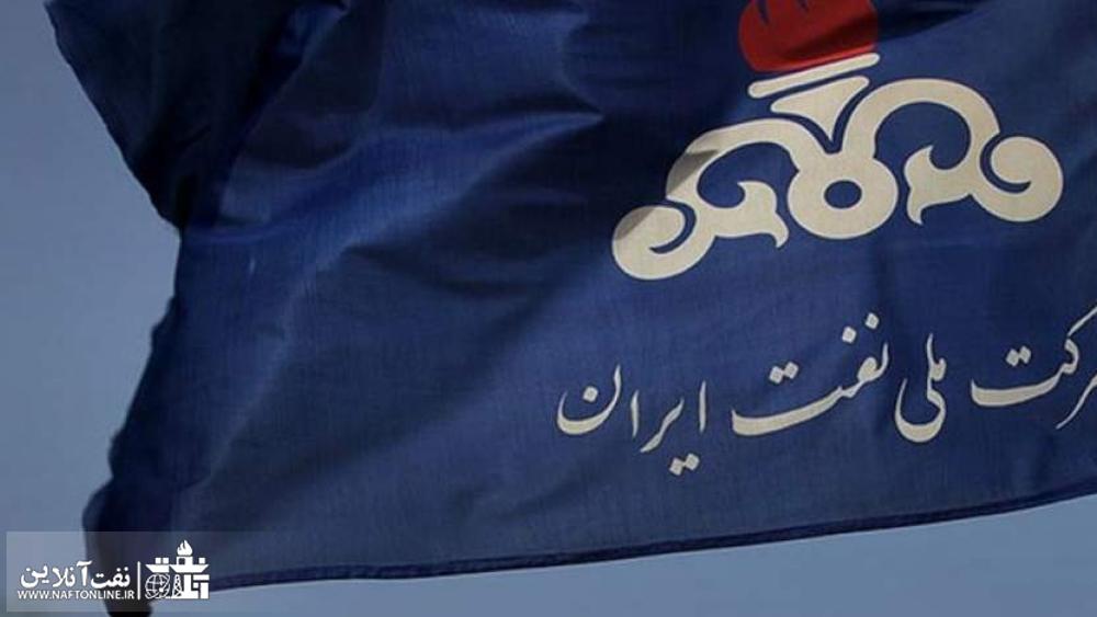 Iran's oil ministry veteran appointed as NIOC chief