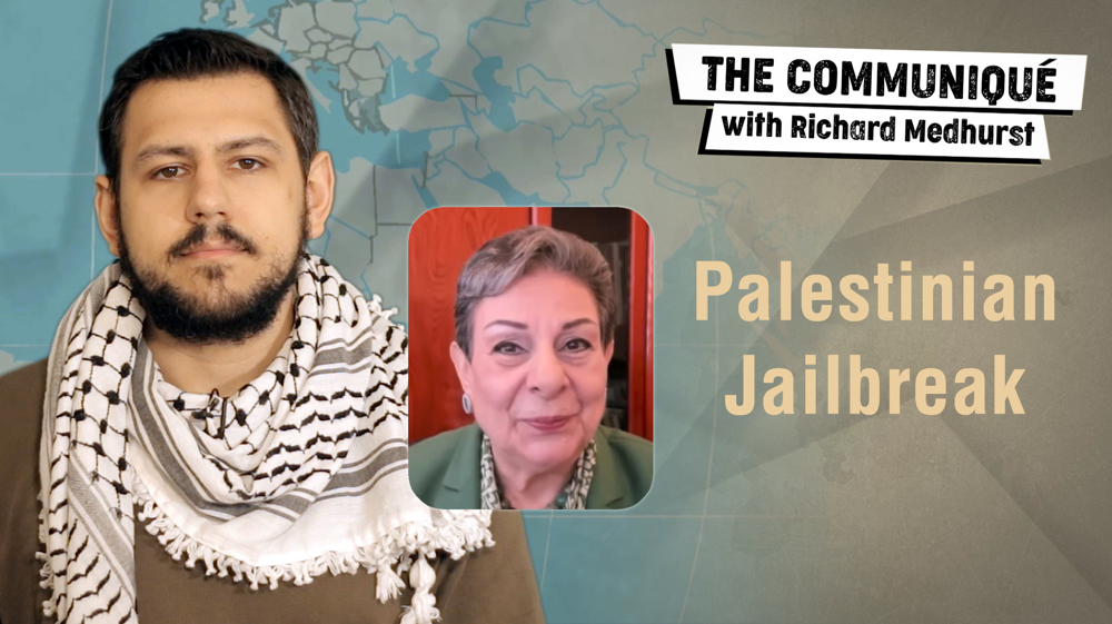 Palestinian jailbreak