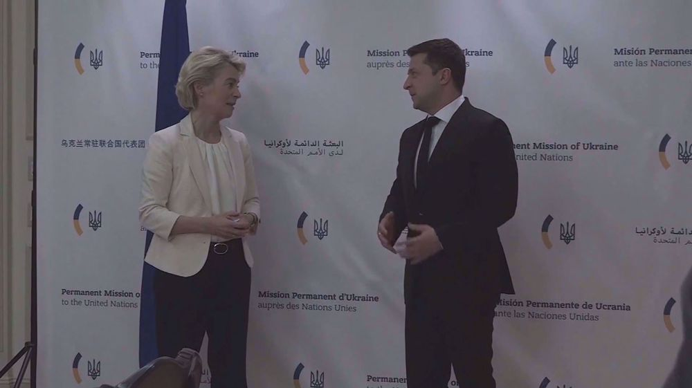 Billions of EU cash being squandered in Ukraine