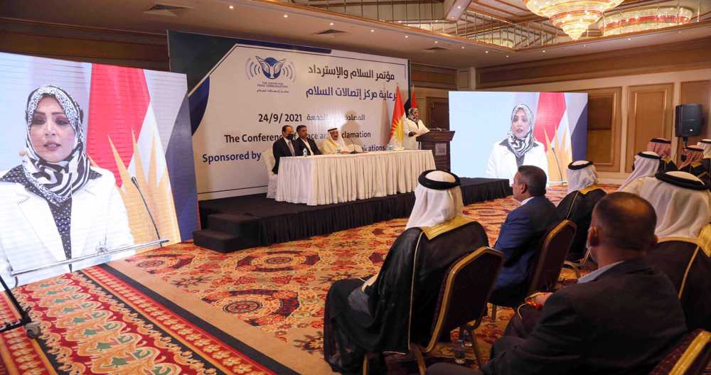 KRG urged to arrest attendees of Erbil event promoting ties with Israel