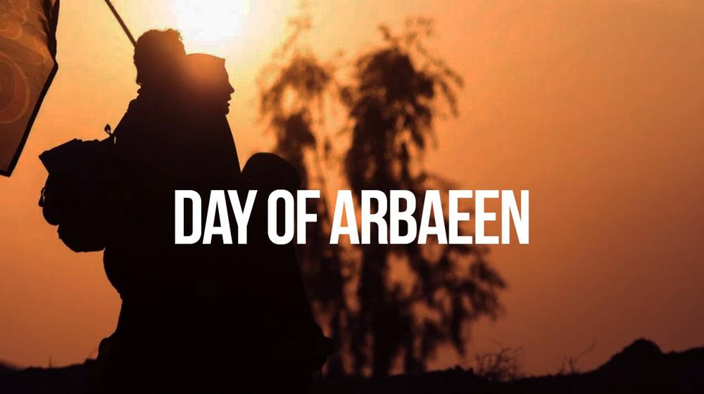 Muslims around world mark Arba'een