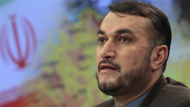 Iran response to deal violation 'to be effective'