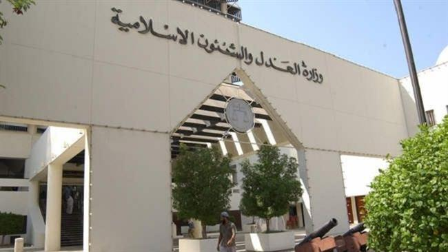 Bahraini court sentences five to life in prison