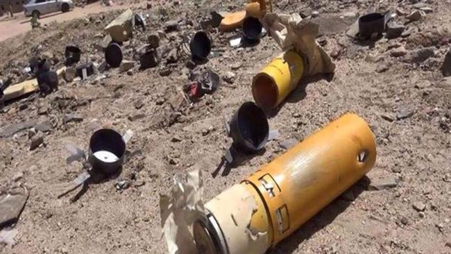 6 Yemenis killed in Saudi cluster bomb attacks