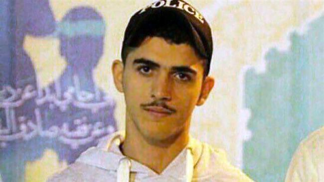 Bahraini teenage protester succumbs to injuries