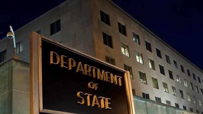 US sanctions 11 firms, individuals for aiding Iran