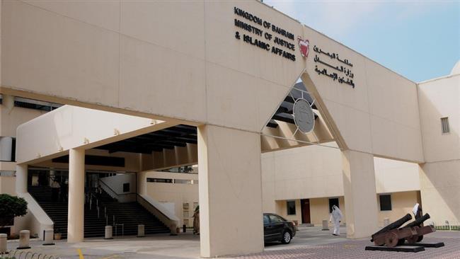 Bahrain court jails seven anti-regime activists