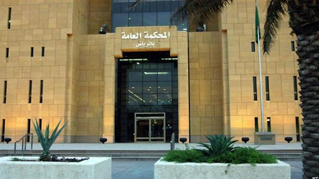 Shia woman on trial in Saudi over protests