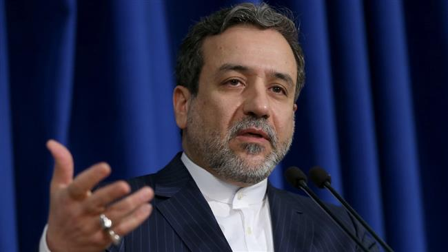 Falling for MKO turns out badly for US every time: Iran official