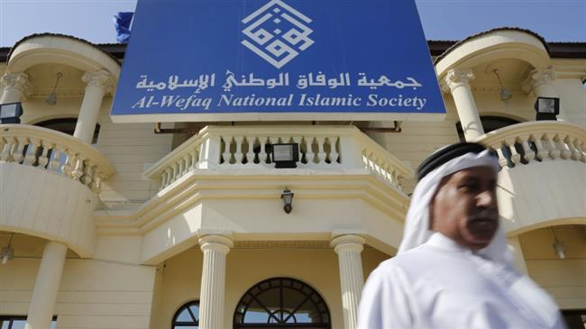 Bahrain court upholds dissolution of opposition party
