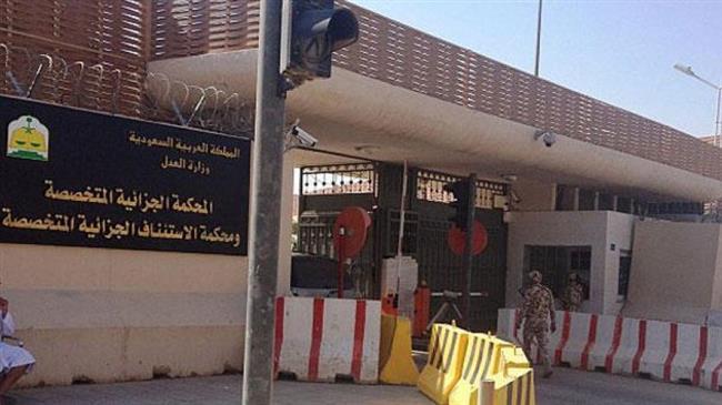 Top Saudi court sentences Shia activist to death