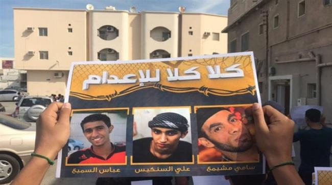 Amnesty concerned over executions in Bahrain