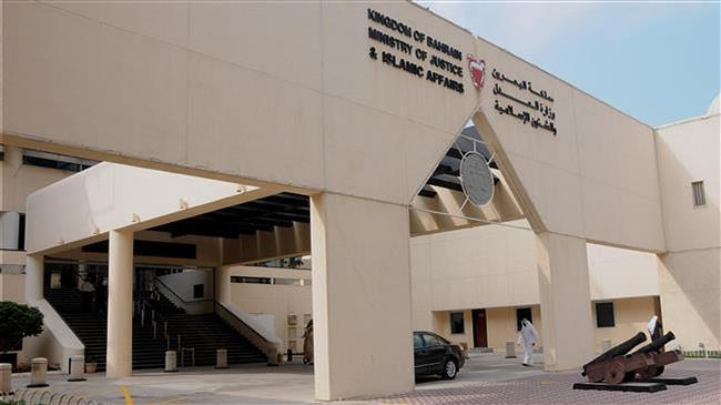 Bahraini court jails 24 Shias, strips them of citizenship