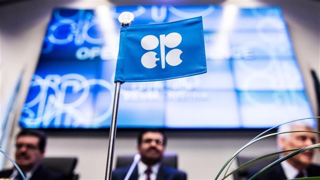 Trump slams 'artificially very high' oil prices