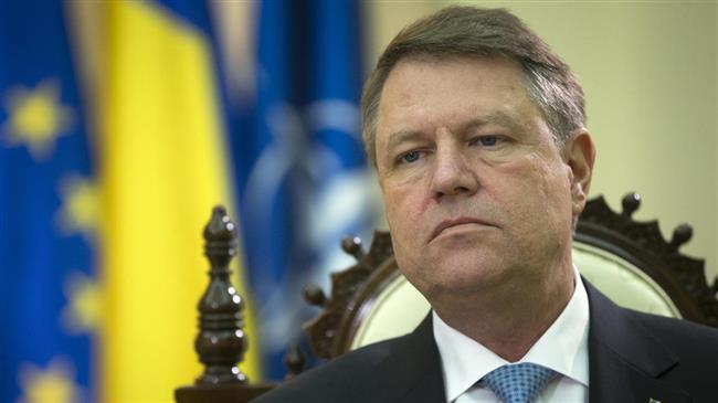 Romania to move embassy to Jerusalem al-Quds