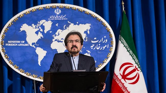 Iran rejects 'spiteful' US human rights claims